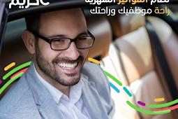 شركة كريم تعزز تجربة النقل لقطاع الاعمال في العراق