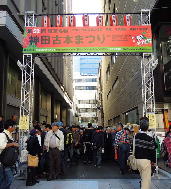 Antique & Secondhand Book Fair at Kanda Jinbou Book Town, Tokyo