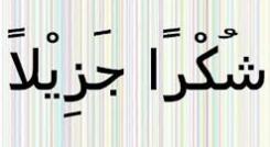 Terima kasih bahasa arab
