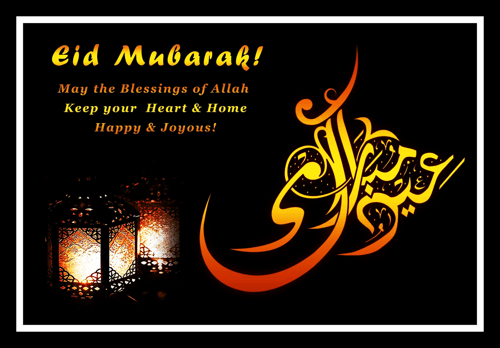 Eid ul Fitr Greetings | Happy Eid Mubarak HD Desktop Wallpapers ...