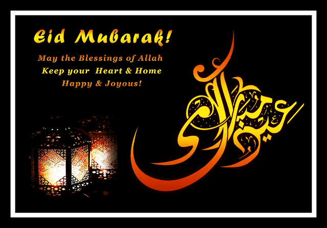 Eid-Mubarak-Wallpapers-hd