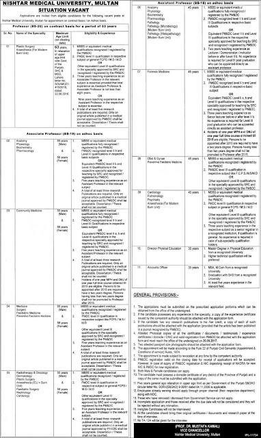 Jobs in Nishtar Medical University Multan 2017