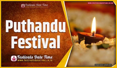 2023 Puthandu Date and Time, 2023 Puthandu Festival Schedule and Calendar