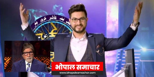 KBC-11 दूरदर्शन पर आएगा, अमिताभ बच्चन नहीं रईस मोहिउद्दीन होस्ट करेंगे | ENTERTAINMENT NEWS