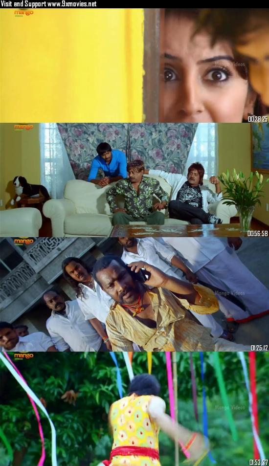 Yamaho Yama 2012 UNCUT Dual Audio Hindi 720p HDRip