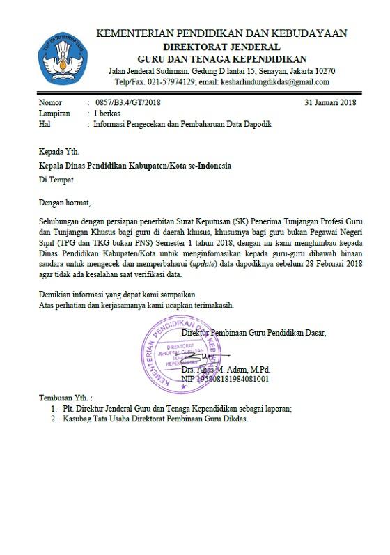 Surat Edaran Ditjen GTK: Cek dan Update Data Dapodik Sebelum 28 Februari 2018 Untuk Persiapan Penerbitan SKTP Guru dan Tunjangan Khusus Semester 1 Tahun 2018