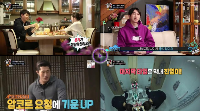 Outrageous Roommates Episode 32 Subtitle Indonesia