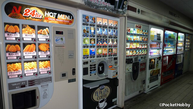 Pocket Hobby - www.pockethobby.com - Trens, Privadas e McDelivery - Vending Machines