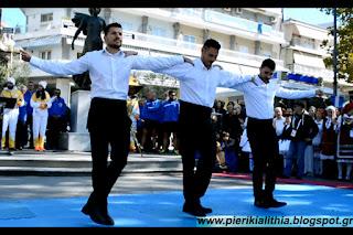 Και στο τέλος όλοι χόρεψαν... Ζορμπά! (Βίντεο από την αφή της Ολυμπιακής Φλόγας στην Κατερίνη)