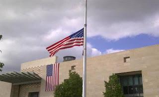 غدا: وقفة إحتجاجية أمام السفارة الأمريكية في تونس
