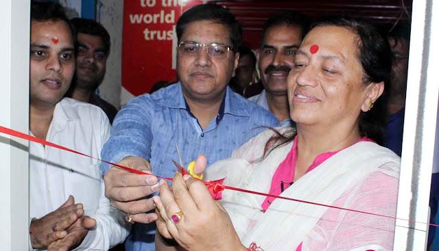 Legislative border Trikha inaugurated India Infoline Finance Limited