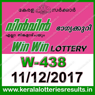 keralalotteriesresults.in, kerala lottery, kl result,  yesterday lottery results, lotteries results, keralalotteries, kerala lottery, keralalotteryresult, kerala lottery result, kerala lottery result live, kerala lottery today, kerala lottery result today, kerala lottery results today, today kerala lottery result, kerala lottery result 11-12-2017, win win lottery results, kerala lottery result today win win, win win lottery result, kerala lottery result win win today, kerala lottery win win today result, win win kerala lottery result, win win lottery W 438 results 11-12-2017, win win lottery W 438, live win win lottery W-438, win win lottery, kerala lottery today result win win, win win lottery W-438 11/12/2017, today win win lottery result, win win lottery today result, win win lottery results today, today kerala lottery result win win, kerala lottery results today win win, win win lottery today, today lottery result win win, win win lottery result today, kerala lottery result live, kerala lottery bumper result, kerala lottery result yesterday, kerala lottery result today, kerala online lottery results, kerala lottery draw, kerala lottery results, kerala state lottery today, kerala lottare, kerala lottery result, lottery today, kerala lottery today draw result, kerala lottery online purchase, kerala lottery online buy, buy kerala lottery online