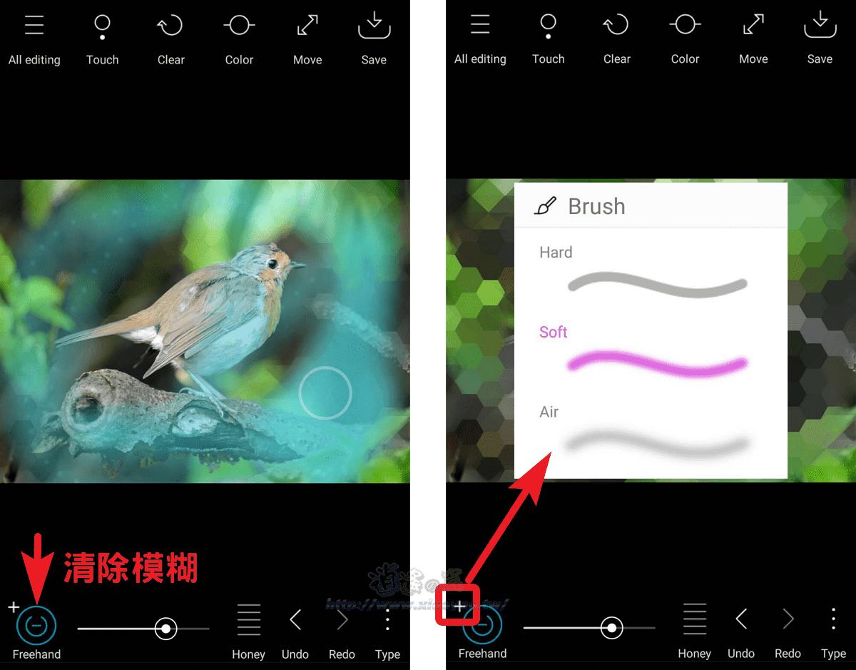 Point Blur 使用畫筆將照片中任意位置模糊處理