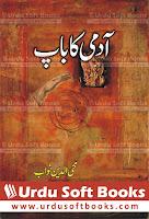 Admi Ka Baap by Mohiuddin Nawab