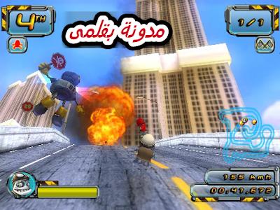 تحميل لعبة crazy frog racer 2 برابط واحد من ميديا فاير