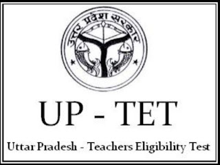 Uttar Pradesh Tet Exam Sarkari Results 2016 For Primary