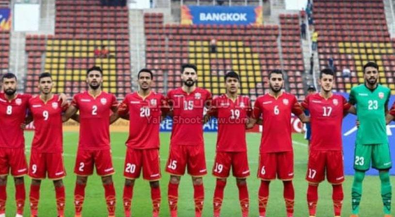البحرين وأستراليا
