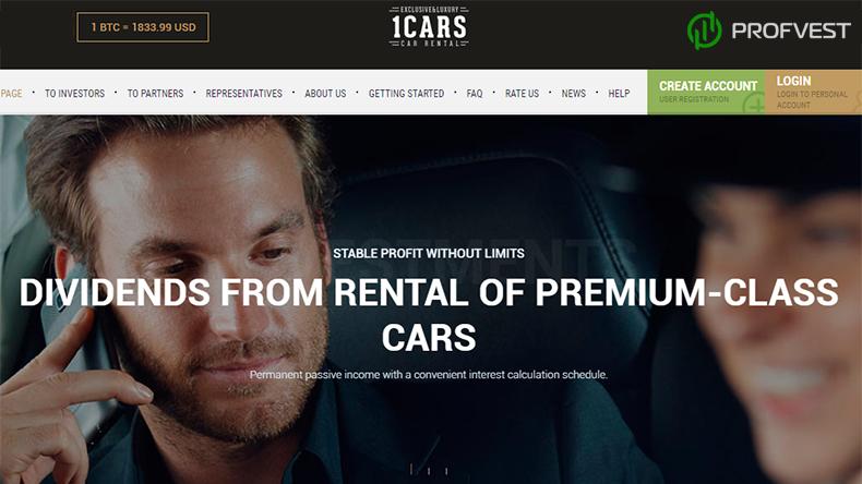 1Cars обзор и отзывы вклад 450$