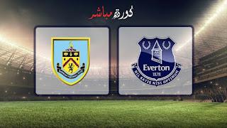 مشاهدة مباراة إيفرتون وبيرنلي بث مباشر 03-05-2019 الدوري الانجليزي
