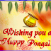 Pongal Wishes, Status, Quotes, Greetings 2019 in Telugu
