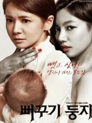 Hai Người Mẹ