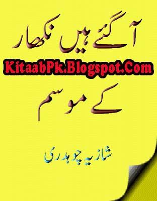 Aa Gay Hain Nikhar Ka Mousam Novel By Shazia Choudhry Download Free PDF