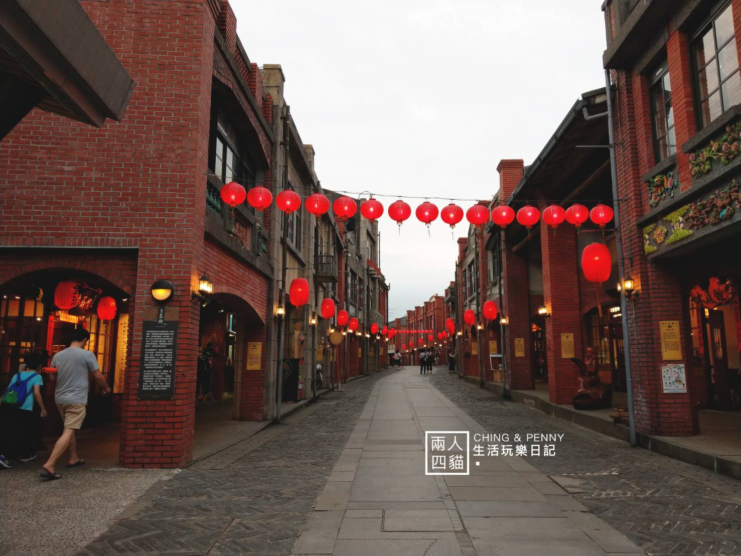【宜蘭|景點】帶外國朋友去【宜蘭傳藝中心】一 日遊!喝台灣茶、吃重統台式爆米香、買一串台灣玉,好吃好玩又好逛!