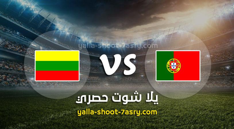 مباراة البرتغال وليتوانيا