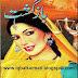 Bazghasht by Mirza Amjad Baig Urdu True Short Stories