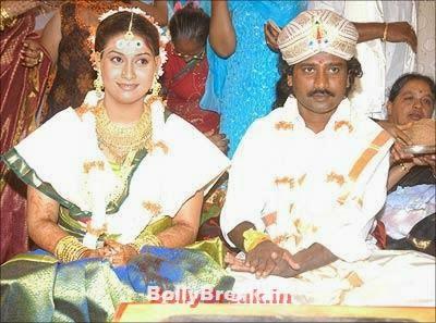 Rakshita and Prem, Tollywood Marriage Pics - South Indian Marriage Pics of Actresses & Actors