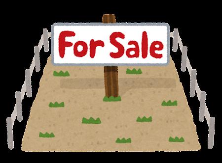 売地のイラスト(For Sale)