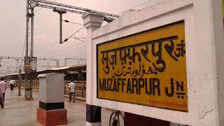 Muzaffarpur Railway Station