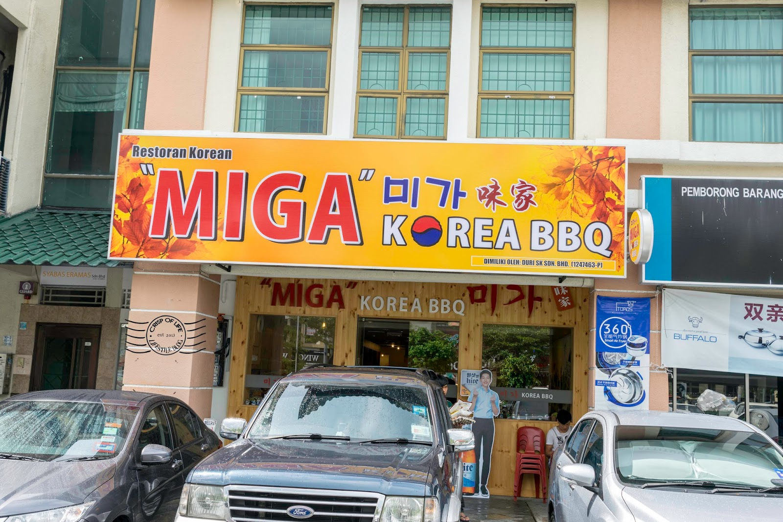 Miga Korea BBQ Persiaran Bayan Indah Queensbay
