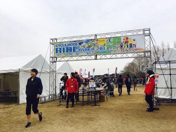 万博公園で開催されたサイクルモードライド2017のエントランス風景
