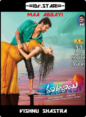 Maa Abbayi 2017 Dual Audio 720p HDRip 750Mb HEVC x265 world4ufree.vip , South indian movie Maa Abbayi 2017 hindi dubbed world4ufree.vip 480p hdrip webrip dvdrip 400mb brrip bluray small size compressed free download or watch online at world4ufree.vip