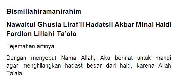 Doa Mandi Wajib, Niat & Tata Cara Mandi Wajib Yang Benar Lengkap