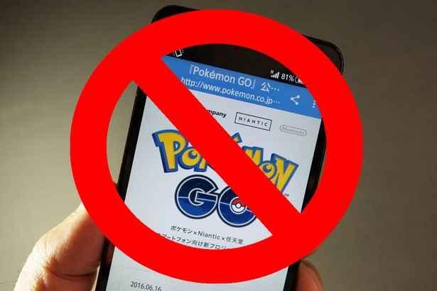 MUI Indramayu Nyatakan Game Pokemon Go Haram