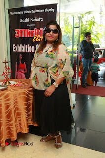Bollywood Actress Sana Khan Launches Aakrithi Exibition  0226.JPG