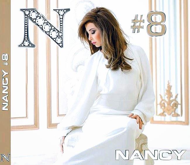 MaXBrO Music: Nancy Ajram