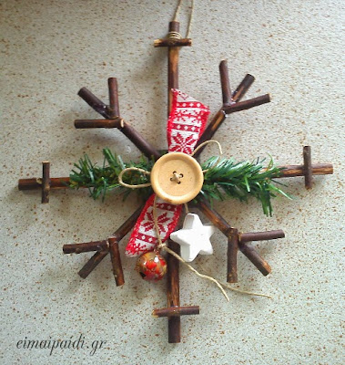 Στολίδι ξύλινη χιονονιφάδα-DIY