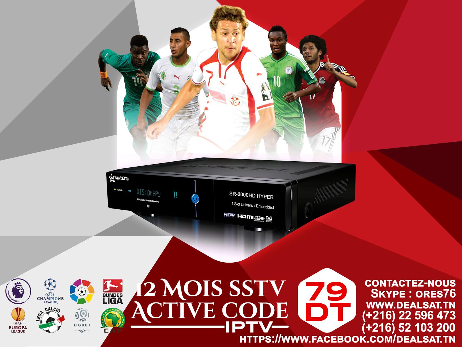 SSTV IPTV ACTIVECODE 79dt ALL STARSAT - GEANT 12 MOIS (hyper
