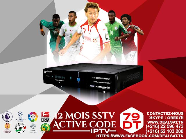 SSTV IPTV ACTIVECODE 79dt ALL STARSAT - GEANT 12 MOIS (hyper-2020super-7000-10000)