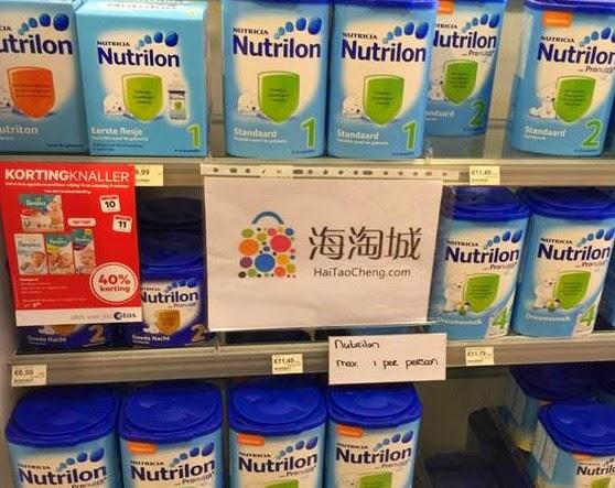 中國嬰兒奶粉搶奪戰,已經跨境延燒到荷蘭市場