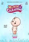 Binnu, Harish, Rubina Punjabi film Munda Chahida Wiki Poster, Release date, Songs list