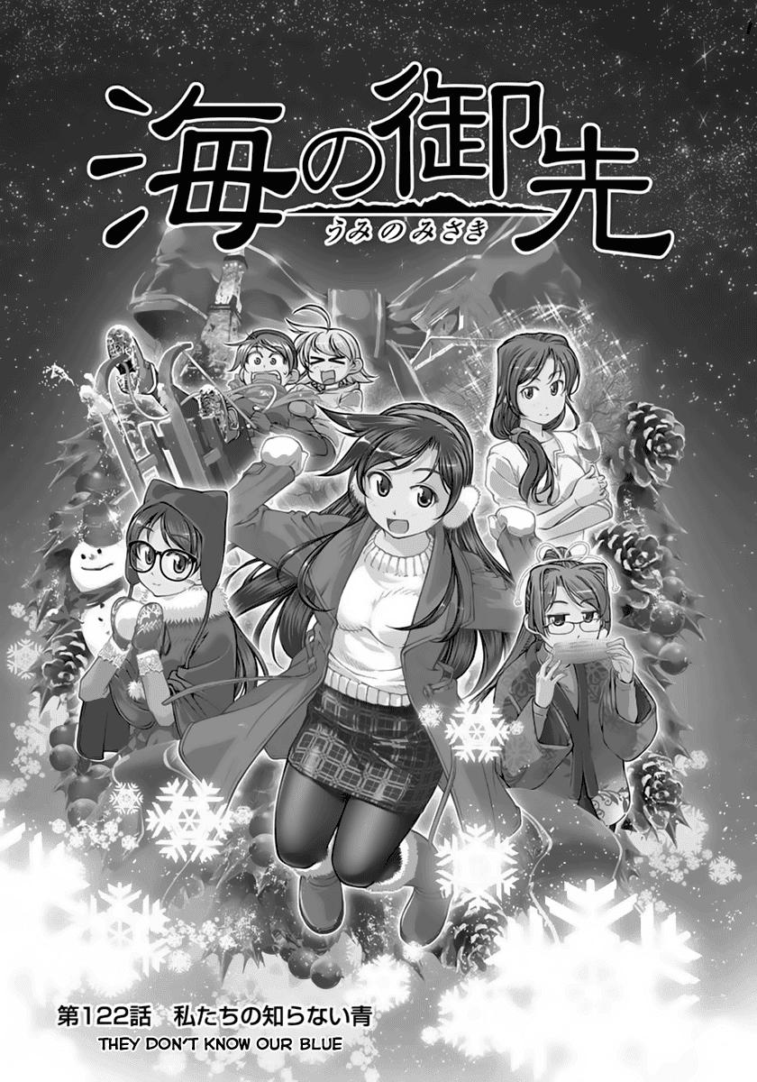 Komik umi no misaki 122 - chapter 122 123 Indonesia umi no misaki 122 - chapter 122 Terbaru 3|Baca Manga Komik Indonesia