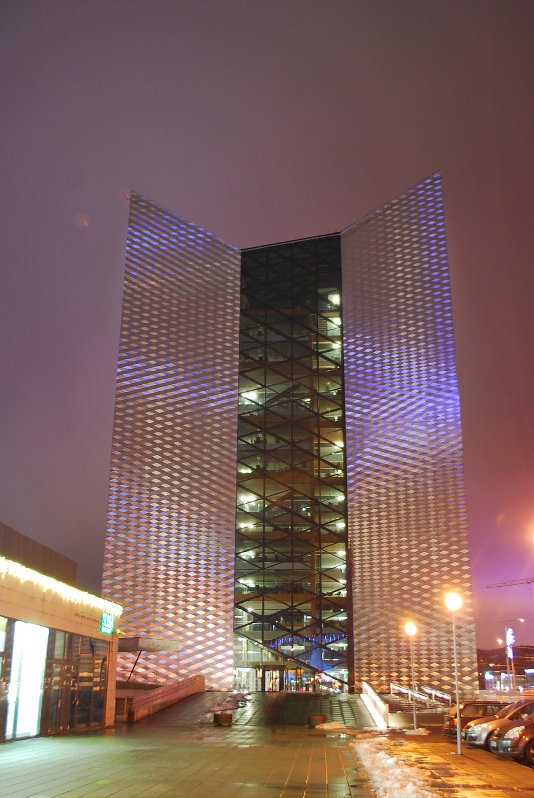 Сведбанк, Вильнюс, Литва. Swedbank. Vilnius, Lithuania