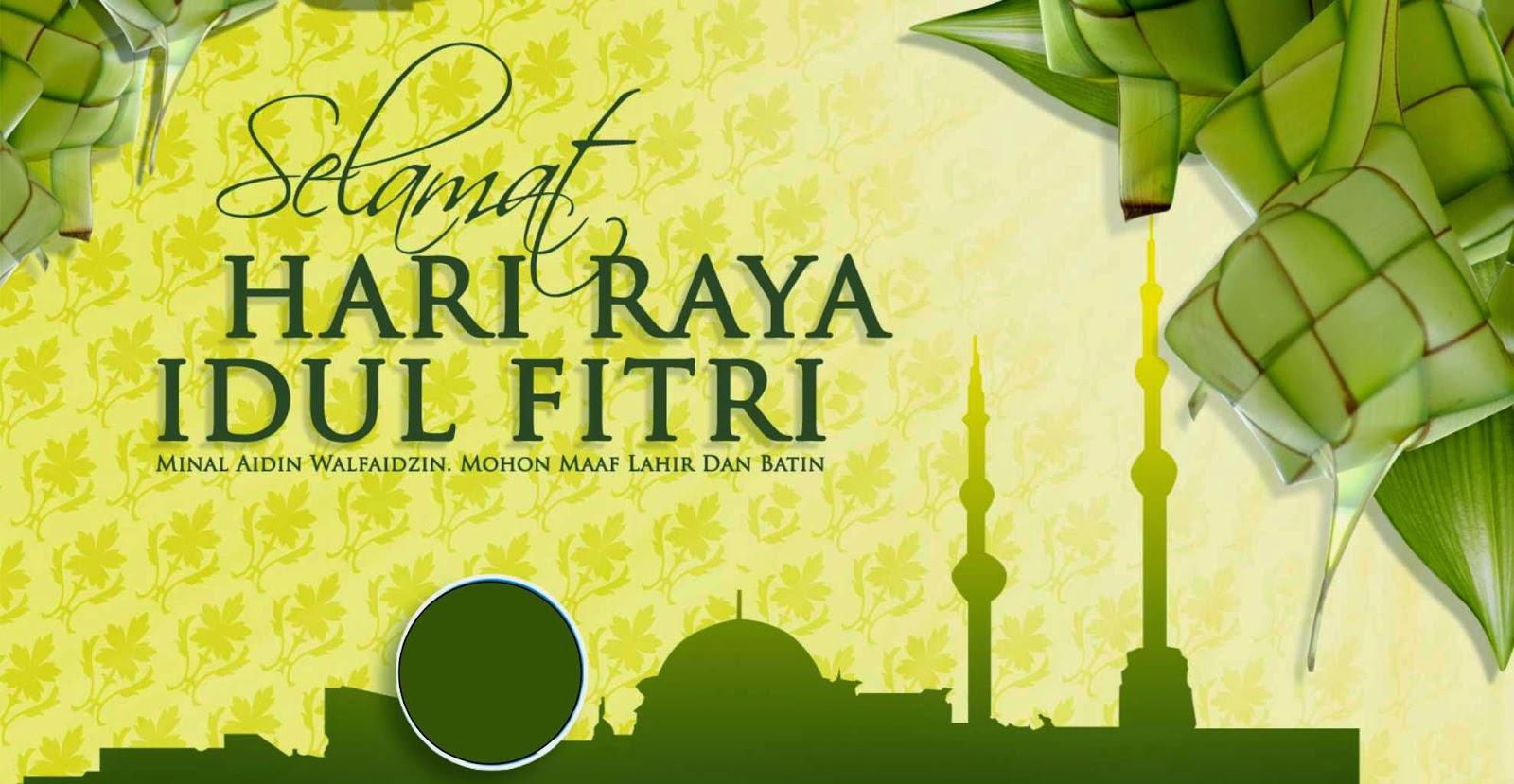 GAMBAR KARTU UCAPAN LEBARAN 2017 Gambar Selamat Idul Fitri 1438 H