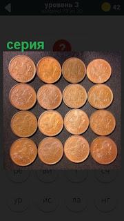 лежат монеты одной серии старинные