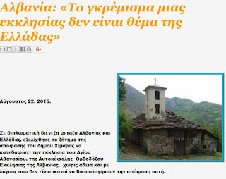 https://www.echedoros-a.gr/2015/08/blog-post_967.html