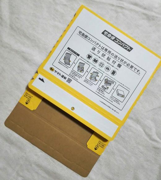 メルカリ 専用 ボックス